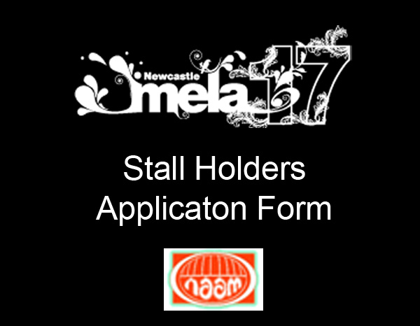 Download Stall Application Form